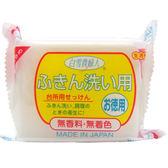 【日本製】白雪貴婦人清潔皂←歌磨洗衣皂 洗衣槽 清潔劑 黴菌 shabon 泡泡玉 批發 團購