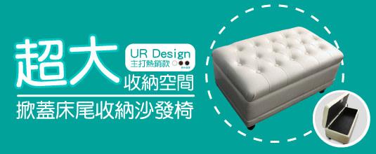 urdesign-hotbillboard-8ab6xf4x0535x0220_m.jpg