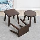 【免運】實木凳子 換鞋凳 簡約小板凳 矮凳 小椅子 方凳 圓凳 原木凳 排排凳