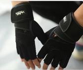 健身手套男女運動器械啞鈴鍛煉半指手套