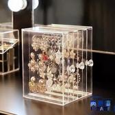 耳環架子展示架收納 掛項鏈耳飾亞克力大容量透明首飾盒【英賽德3C數碼館】