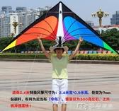 風箏濰坊風箏凌燕雙線特技風箏運動風箏2.4米1.8米好飛 麥吉良品YYS