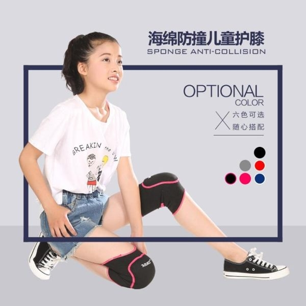 AOLIKES 兒童全棉加厚海綿護膝(一雙入) SA0218 運動 跳舞 足球 (購潮8)