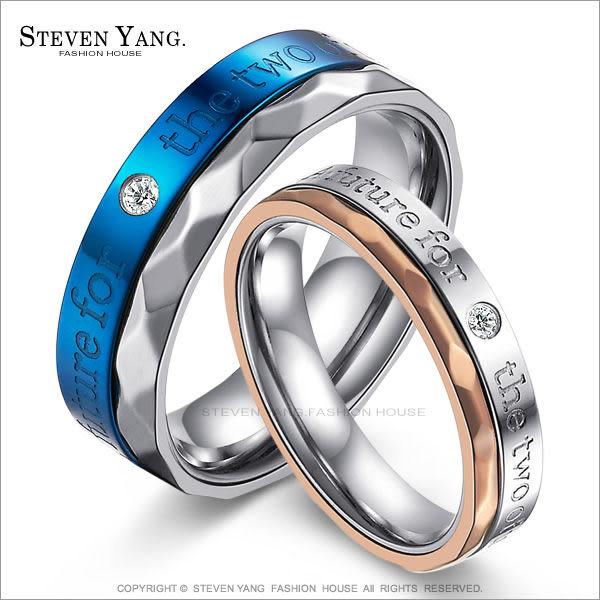 情侶對戒STEVEN YANG西德鋼戒指 送刻字「兩人世界」單個價格