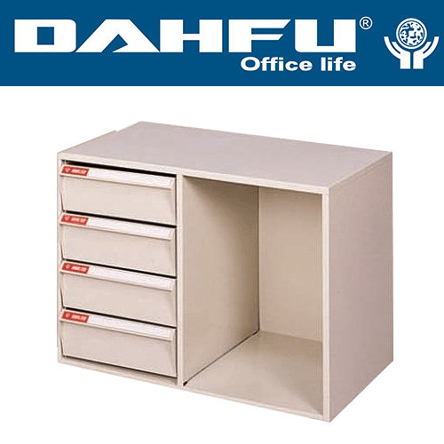 DAHFU 大富  SY-B4-208NG  桌上型效率櫃-W625xD402xH405(mm) / 個