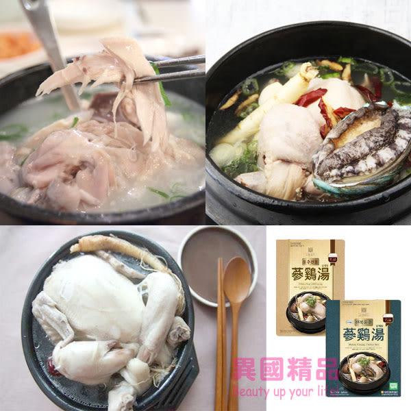 韓國 鮑魚海味蔘雞湯/傳統原味蔘雞湯 1kg 料理包 人蔘雞雙重驚豔 簡單料理【特價】★beauty pie★