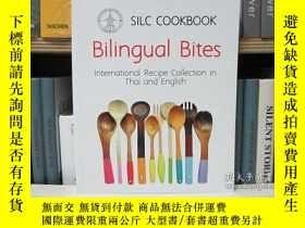 二手書博民逛書店silc罕見cookbook 希爾克食譜Y22565