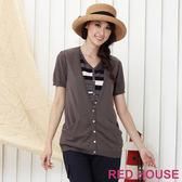 Red House 蕾赫斯-條紋假兩件上衣(灰色)