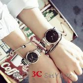 手錶時尚韓國韓版手錶女男錶