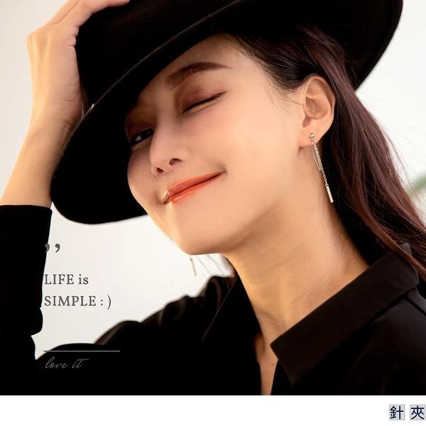 《ZC2011》簡約氣質金屬垂墜感流蘇銀條耳夾耳針耳環 OrangeBear