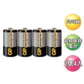 GP超霸(黑)超級碳鋅電池2號4入