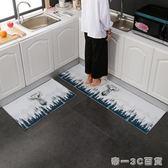 北歐廚房地墊防滑防水防油家用浴室吸水腳墊子ins地毯門口進門墊  【帝一3C旗艦】