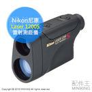 【配件王】贈電池 公司貨 Nikon 尼康 Laser 1200S 雷射測距儀 望遠鏡 手持式 高爾夫球
