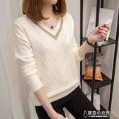 針織衫女套頭短款韓版寬鬆秋裝新款長袖女士V領小清新毛衣 東京衣秀