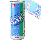 韓國 SAKI 奶昔乳酸飲料 (250ml*30瓶)【好食家】