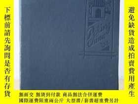 二手書博民逛書店【稀見】民國1931年初版罕見公使館衛隊年度新聞 The Legation Guard News Annual 英