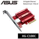 【免運費】ASUS 華碩 XG-C100C 高速網路卡 / PCIe-4x / 10GBaseT (10G)