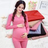 孕婦秋衣秋褲套裝懷孕期產後喂奶月子服秋冬保暖內衣產婦哺乳睡衣   草莓妞妞