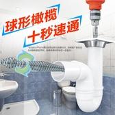 管道疏通器疏通下水道電動疏工具配件T型3米粗彈簧加連接軸鑰匙YYP 歐韓流行館