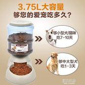 狗狗飲水器寵物飲水器貓咪喝水機泰迪自動喂食器水碗用品水盆igo    原本良品