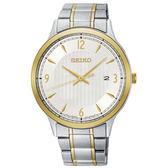【僾瑪精品】SEIKO 精工 CS系列 經典三針數字腕錶-半金/7N42-0GJ0KS(SGEH82P1)