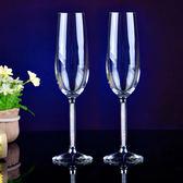 水晶香檳杯帶?石紅酒杯高腳杯diy