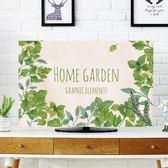 北歐綠色植物電視機罩蓋布壁掛式液晶電視防塵布42英寸電視保護罩