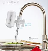 凈水器水龍頭過濾器家用濾水器廚房自來水凈水機 【創時代3c館】