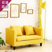 沙發 臥室小沙發小型客廳網吧網咖迷你單人沙發椅雙人布藝『夏茉生活YTL』