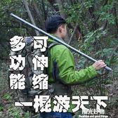 多功能登山杖戶外伸縮直柄摺疊手杖爬山野營防身徒步裝備棍棒用品 全館9折igo
