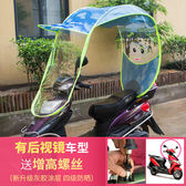 機車雨棚 暴龍新款電動摩托車雨棚蓬遮陽傘防曬黑防曬罩新款加固型擋雨雨傘JD 智慧e家