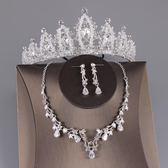 皇冠耳環式項鍊婚紗頭飾禮服新娘三件套裝