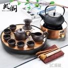 美閣家用簡約日式功夫茶具套裝組辦公汝窯茶具陶瓷干泡小茶盤茶臺HM 3C優購