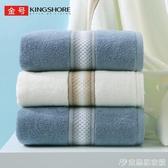 毛巾 [3條]金號純棉4A級抗菌毛巾成人男女全棉加大家用洗臉柔軟吸水A類 宜品