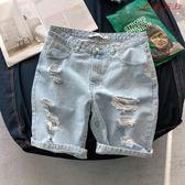 破洞五分褲男寬鬆牛仔褲天修身短褲