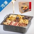 海底撈三鮮火鍋組合1570G/組【愛買冷凍】