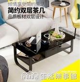 茶幾邊幾客廳小戶型邊桌茶桌鐵藝角幾現代簡約茶桌小桌子沙發邊櫃 NMS生活樂事館