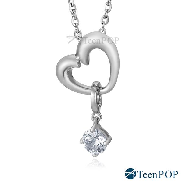 925純銀項鍊 ATeenPOP 甜美動人 愛心 八心八箭 女項鍊 情人節禮物