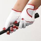 高爾夫手套女款防曬耐磨防滑球童薄雙手女士露指透氣韓國白色 【快速出貨】