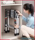 家用梯子折疊梯加厚鋁合金伸縮梯室內多功能人字梯輕便升降小樓梯 快速出貨