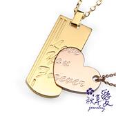 《 SilverFly銀火蟲銀飾 》秋草愛-客制刻字-蜜合百分百純銀對鍊-愛心
