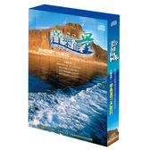 音樂能量-大地系列(二)CD (2入裝)