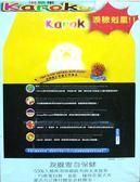 [寵飛天商城] 狗飼料 Karoko(渴樂果狗飼料)  淚腺雪白保健天然食品 1.2公斤(3包內可超取)