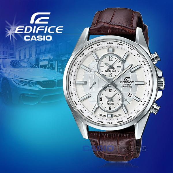 CASIO 卡西歐 手錶專賣店 EDIFICE EFB-302JL-7A 男錶 真皮錶帶 藍寶石水晶 世界時間 防水 日期 真皮