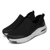 SKECHERS系列-ARCH FIT男款黑色透氣網布休閒鞋-NO.232043BKW
