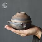 粗陶鎏金快客杯一壺一杯單人便攜旅行戶外陶瓷茶具套裝日式茶壺 3C數位百貨