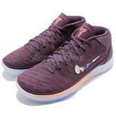 Nike 籃球鞋 Kobe A.D. PE EP 紫 彩色 Booker 太陽隊 球員版 果凍底 運動鞋 AD 男鞋【PUMP306】 AQ2722-500