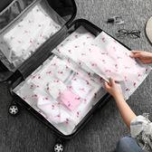 旅行收納袋旅游衣服整理袋防水密封袋衣物分裝行李箱收納包打包袋 街頭潮人