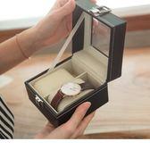 《ZB0654》皮革質感兩入手錶收納盒 OrangeBear