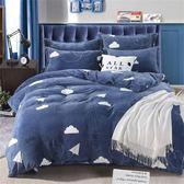 加絨法蘭絨四件套加厚法萊絨冬季波點水晶珊瑚絨被套床單床上用品 igo